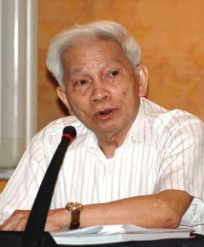GS. Hoàng Tuỵ