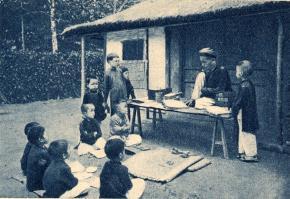Nho giáo và sự phát triển của Việt Nam (Phần 1)