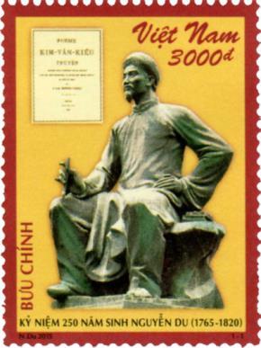 Tem kỷ niệm 250 năm sinh đại thi hào Nguyễn Du.