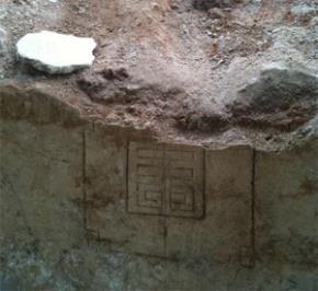 Nhờ tâm linh tìm thấy mộ danh tướng triều Trần - Hà Mại