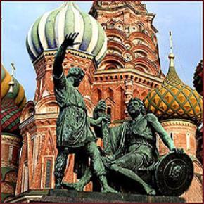Nhà thờ Vasily Balajennưi