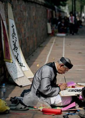 Minh triết Tam Giáo trong văn hóa Việt