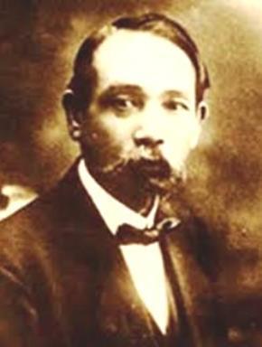 Phan Châu Trinh (1872-1926) - nhà thơ, nhà văn, và là chí sĩ thời cận đại trong lịch sử Việt Nam