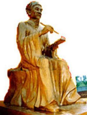 Tư tưởng triết học tự nhiên của Nguyễn Bỉnh Khiêm