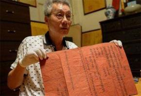 Thấy bản khắc gỗ con rồng Lạc Long Quân ở nhà bạn Đài Loan