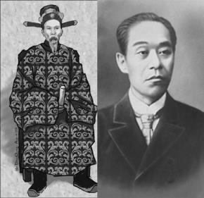 Hai cách nghĩ, hai cách hành xử trước thực tế mới - trường hợp Nguyễn Trường Tộ và Fukuzawa Yukichi