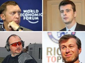 Đội hình tỉ phú Nga hầu hết trong khoảng 40 - 50 tuổi.