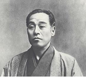 Fukuzawa Yukichi (1835 –1901)