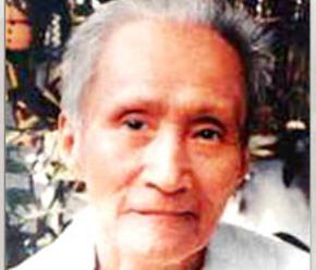 Nguyễn Khắc Viện (1913 - 1997)