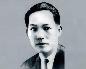 Nhà cách mạng Nguyễn An Ninh (1900-1843)