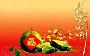 Nguồn gốc Tết Việt Nam