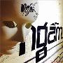 """""""QualityLand""""- nền độc tài của Trí tuệ nhân tạo, Kỹ thuật số và một số nhận định về Tương lai"""